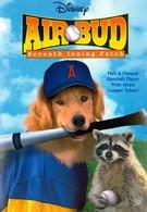 Король воздуха: Седьмая подача (2002)
