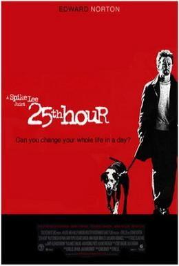 Постер фильма 25-й час (2002)