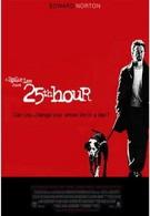 25-й час (2002)