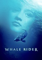 Оседлавший кита (2002)