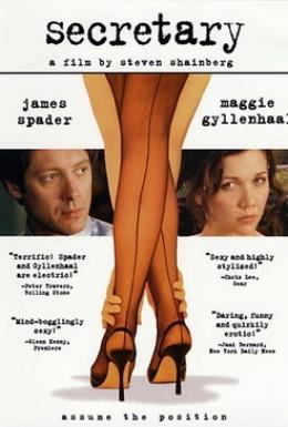 Постер фильма Секретарша (2002)