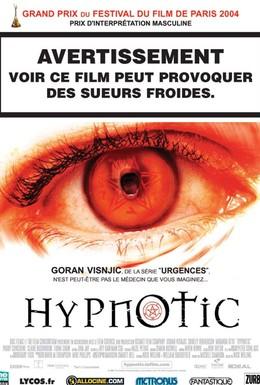 Постер фильма Под гипнозом (2002)