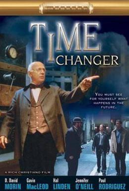 Постер фильма Изменяющий время (2002)