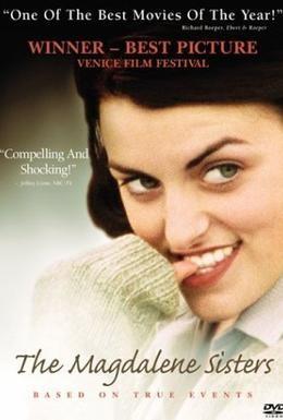 Постер фильма Сестры Магдалины (2002)