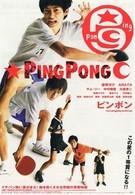 Пинг-понг (2002)