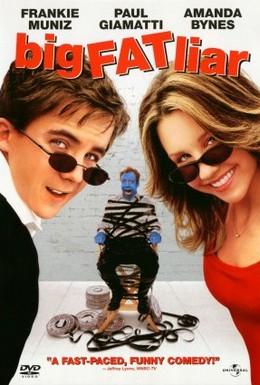 Постер фильма Большой толстый лгун (2002)