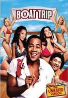 Морское приключение (2002)