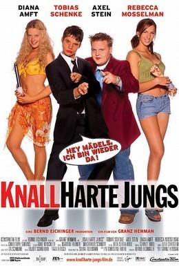 Постер фильма Новые муравьи в штанах (2002)
