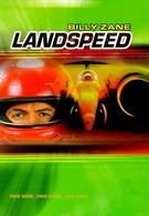 Скоростной предел (2002)