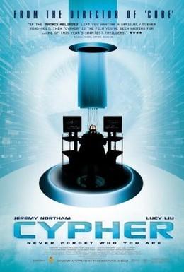 Постер фильма Кодер (2002)