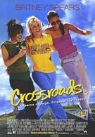 Перекрестки (2002)