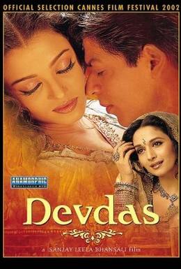 Постер фильма Девдас (2002)