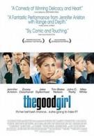 Хорошая девочка (2002)