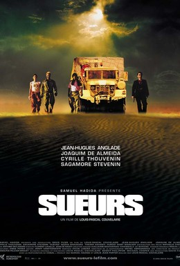 Постер фильма Пекло (2002)