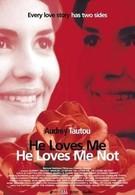 Любит – не любит (2002)