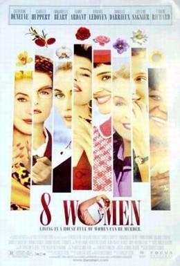 Постер фильма 8 женщин (2002)