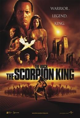 Постер фильма Царь скорпионов (2002)