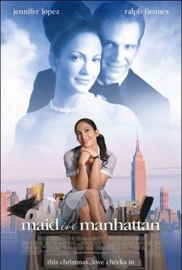 Постер фильма Госпожа горничная (2002)