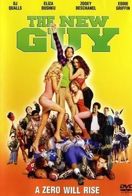 Постер фильма Крутой парень (2002)