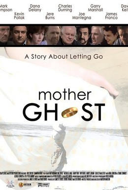 Постер фильма Призрак матери (2002)