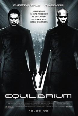 Постер фильма Эквилибриум (2002)