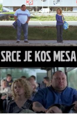 Постер фильма Сердце – это кусок мяса (2003)