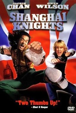 Постер фильма Шанхайские рыцари (2003)