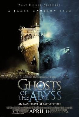 Постер фильма Призраки бездны: Титаник (2003)