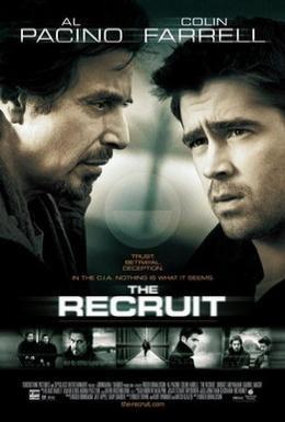 Постер фильма Рекрут (2003)