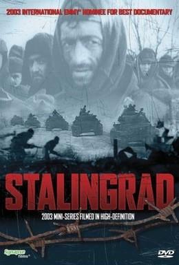 Постер фильма Сталинград (2003)
