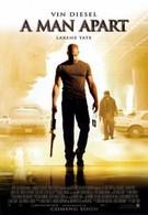 Одиночка (2003)