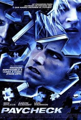 Постер фильма Час расплаты (2003)