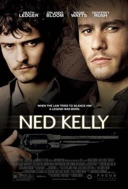 Постер фильма Банда Келли (2003)