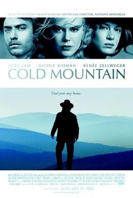Постер фильма Холодная гора (2003)