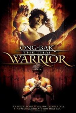 Постер фильма Онг Бак (2003)