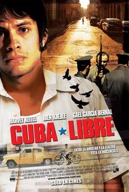 Постер фильма Мечты о Джулии (2003)
