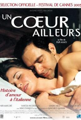 Постер фильма Сердце не с тобой (2003)