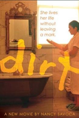 Постер фильма Грязь (2003)
