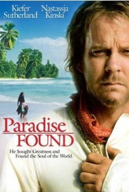 Постер фильма Найденный рай (2003)