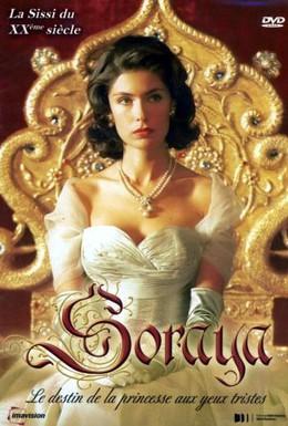 Постер фильма Сорая (2003)