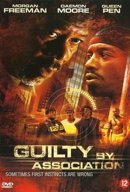 Постер фильма Порочный круг (2003)