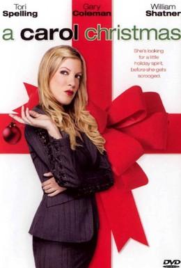 Постер фильма Рождественская песнь (2003)