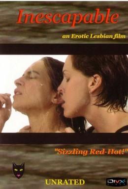 Постер фильма Неизбежность (2003)