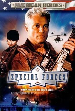 Постер фильма Американский спецназ (2003)