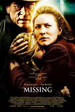 Постер фильма Последний рейд (2003)