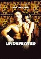 Непобедимый (2003)