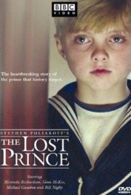 Постер фильма Потерянный принц (2003)
