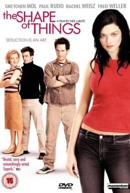 Постер фильма Образ вещей (2003)