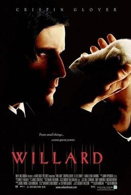 Постер фильма Уиллард (2003)
