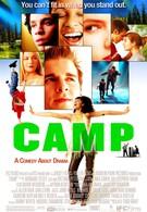 Лагерь (2003)